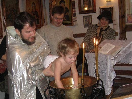 Що робити на хрещення?
