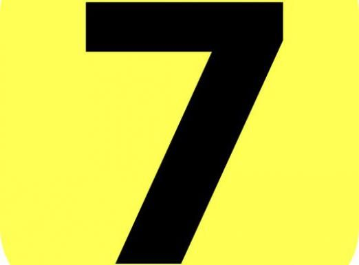 Що означає цифра 7?
