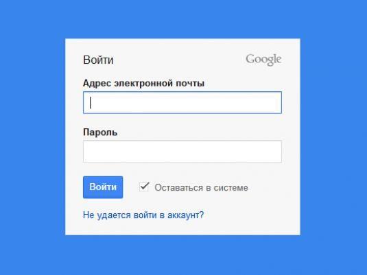 Що таке обліковий запис Google?
