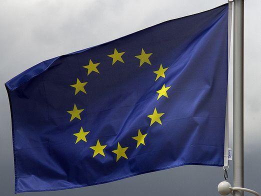 Що таке ЄС?