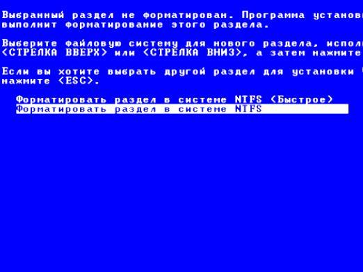 Що таке форматування диска?
