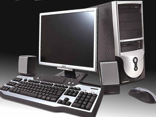 Що таке комп`ютер?