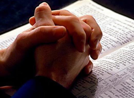 Що таке молитва?
