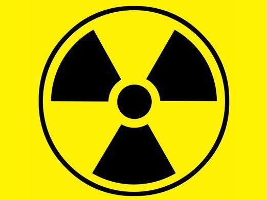 Що таке радіація?