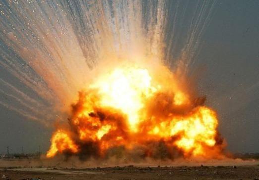 Що таке вибух?