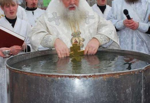Де взяти святу воду?