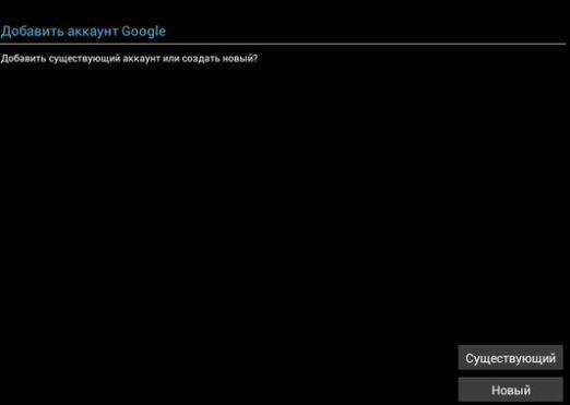 Як змінити аккаунт в google?