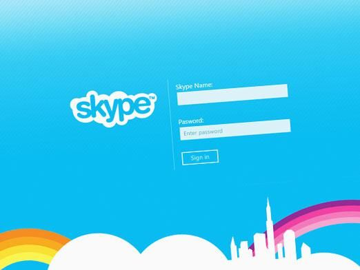 Як змінити логін в скайпі?