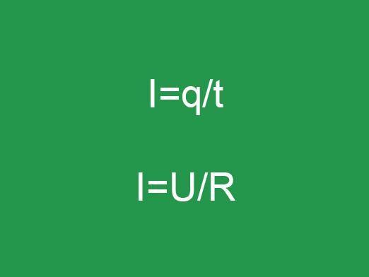 Як знайти силу струму?