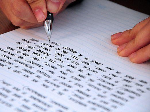Як навчитися швидко писати?