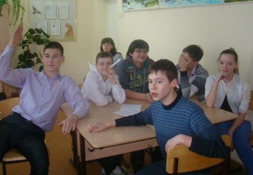 Як назвати клас?