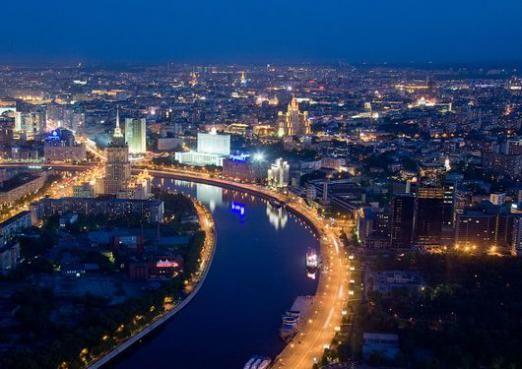 Як називають Москву?