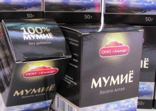 Як пити муміє?