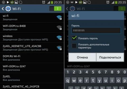 Як підключити смартфон до wi-fi?