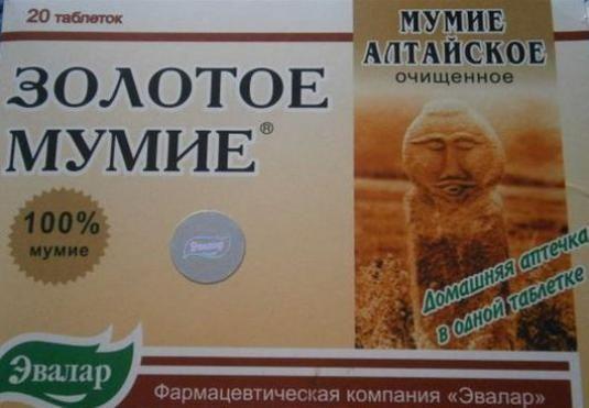 Як прийняти муміє?