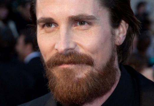 Як доглядати за бородою?
