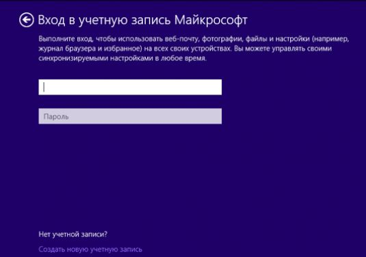 Як увійти в обліковий запис Microsoft?
