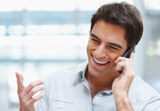 Як змусити зателефонувати?