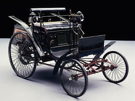 Яка була перша машина?
