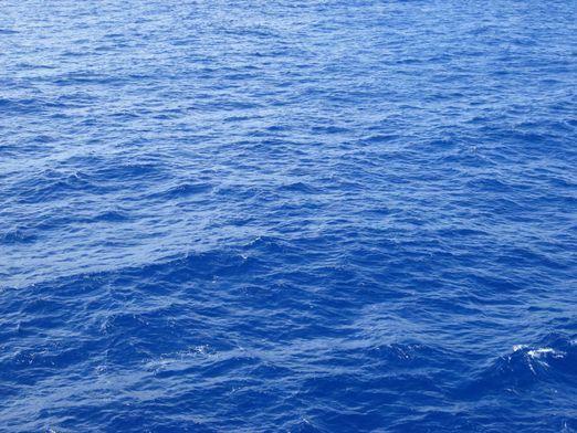 Яка вода в океані?