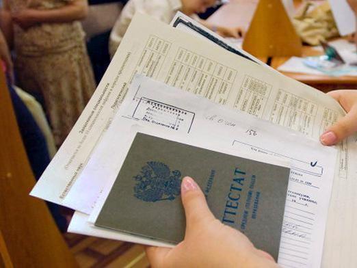 Які документи для вступу?