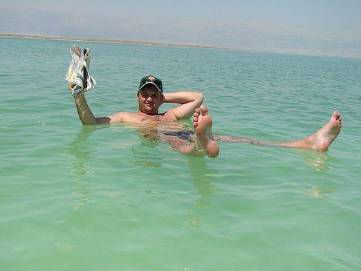 Яке море солоне?