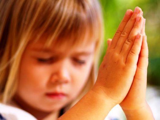 Кому молитися про любов?