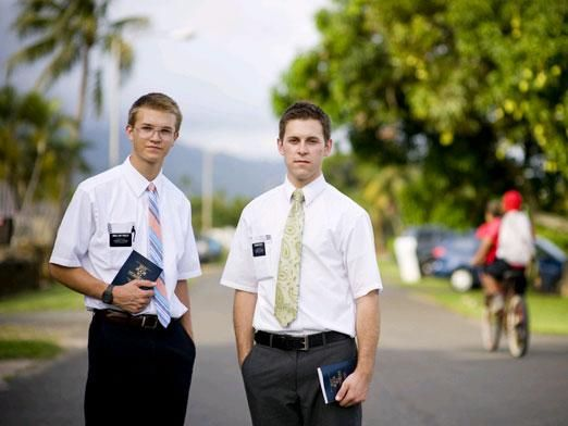 Хто такі мормони?