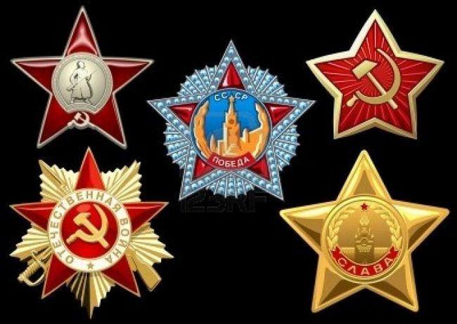 Ордени та медалі великої вітчизняної. Орден вітчизняної війни