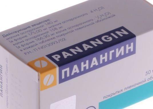 Від чого Панангин?