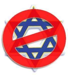Чому не люблять євреїв: важливе питання сучасного суспільства