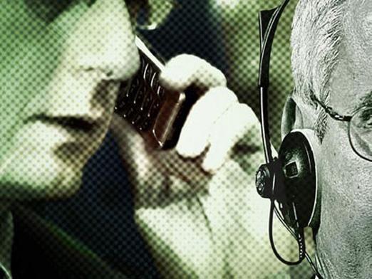 Прослуховують чи телефон?