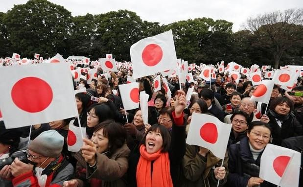 Сучасне населення японії